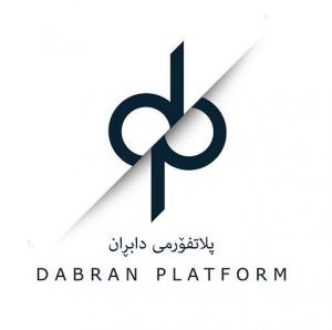 Dabran Platform